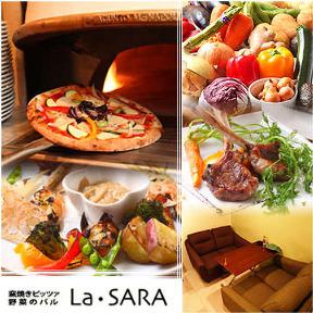 La・SARA ~ラサーラ~ 阪急高槻店