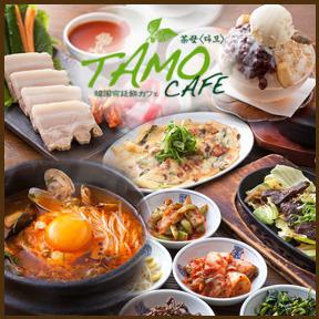 韓流カフェ 茶母鶴橋別館