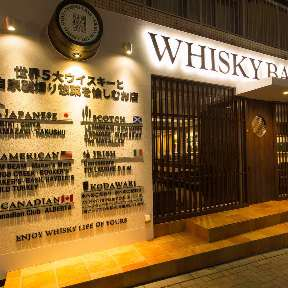 日比谷BAR WHISKY‐S III