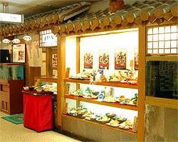 えび三郎HEPナビオ店
