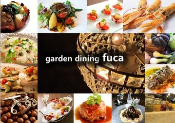 garden dining fuca