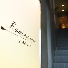 レミニセンス(Reminiscence)