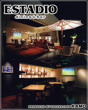 cafe & dining ESTADIO 梅田店