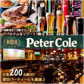 IRISH PUB Peter Cole西新宿本店