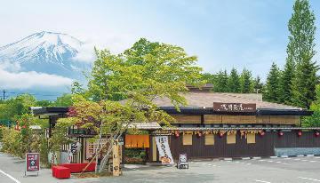 山梨ほうとう 浅間茶屋山中湖店