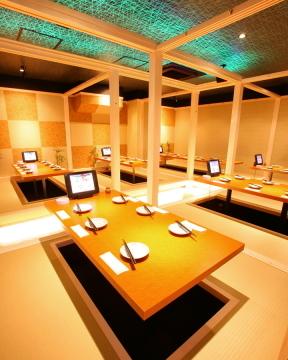個室居酒屋1日分の野菜 美と健康の鍋 亀屋鶴八 梅田店