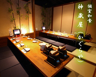 個室居酒屋 ゆずの庭京橋店