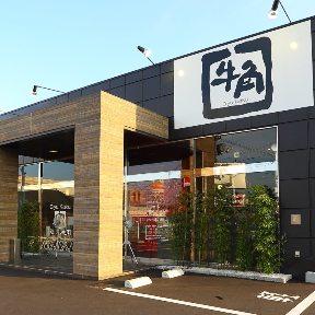 牛角福知山店