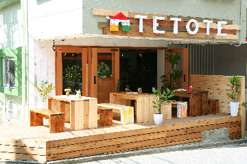 TETOTE APARTMENT