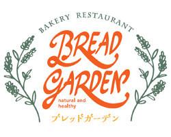 ブレッドガーデンイオンモール広島府中店