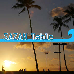 SURFER'S KITCHEN SAZAN Table