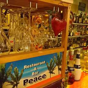 Resturant&Bar Peace