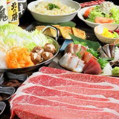 個室居酒屋 とりこ麻生店