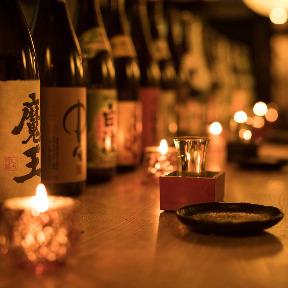 炙り肉寿司食べ放題個室居酒屋 一休さん ‐三宮店‐