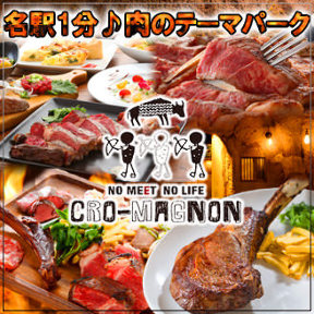 CRO‐MAGNON(クロマニョン) 名古屋店