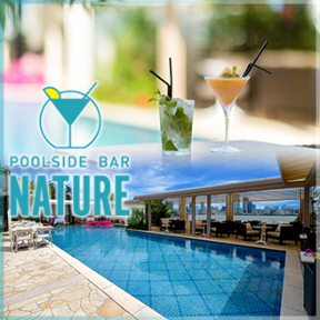 POOLSIDE BAR NATURE