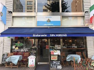 リストランテ サンマリノ東京