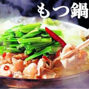 九州料理×個室居酒屋九州小町 太田川店