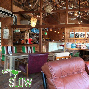 Cafe SLOW 倉橋島