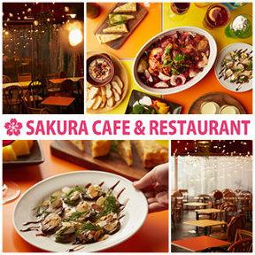 サクラカフェ&レストラン池袋