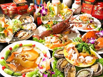 貸切×中華宴会 回味栄店