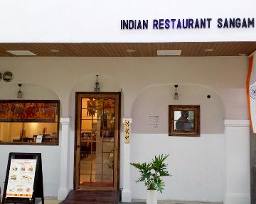 インド料理 サンガム 守口店