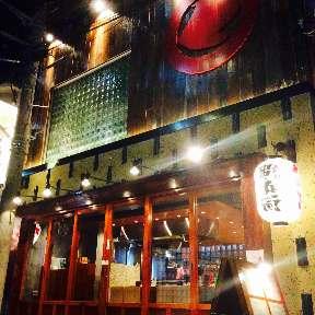 炭屋 串兵衛 裏横横浜東口店