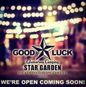 GOOD LUCK~STAR GARDEN~(グッドラック・スターガーデン)