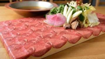 もつ唐と水炊きもつ鍋 由乃本山店