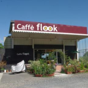カフェ フルック