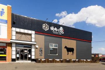 焼肉の虎 本店