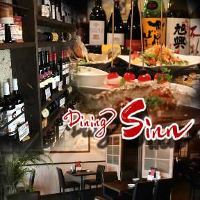 Dining Sinn
