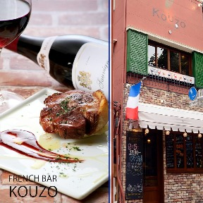 FRENCH BAR KOUZO