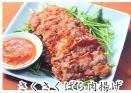 餃子房 CHINA DOLL本店