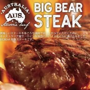 STEAKHOUSE BIG BEAR小平店
