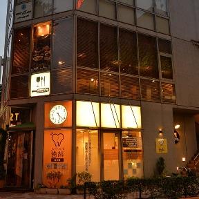 肉×クラフトビール ムサシノバル三鷹店
