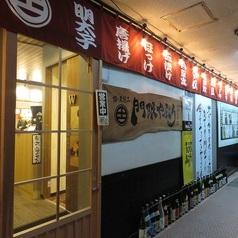 韓国料理×チーズチカポチャ 小倉駅前店