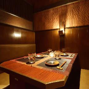 個室居酒屋 火鱗-Karin-浜松店