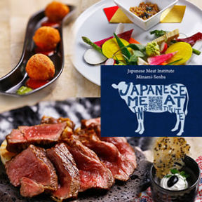 JAPANESE MEAT INSTITUTE 南船場