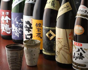 キッチン ボンノ 桜木町店徳島県産食材使用