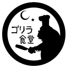 居酒メシ ゴリラ食堂 仙台駅前店