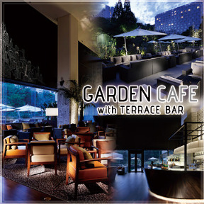 THE LANDMARK SQUARE TOKYO GARDEN CAFE with TERRACE BAR