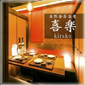 品川薬膳レストラン10ZEN>