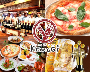 PIZZA BAR KOMUGI 武蔵浦和店