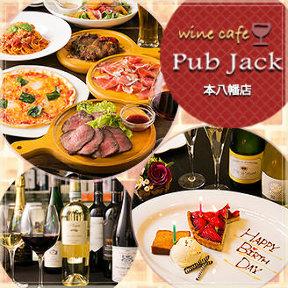 wine cafe Pub Jack本八幡店