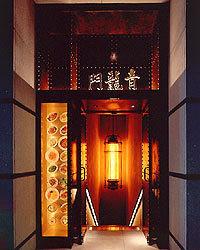 青龍門池袋店
