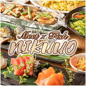 鮮魚と個室和食魚魚一 ~TOTOICHI~ 所沢プロぺ通り店