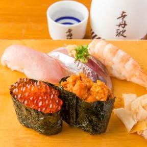 寿司居酒屋 や台ずし日野本町