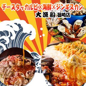 肉汁地獄 肉汁餃子研究所篠崎店