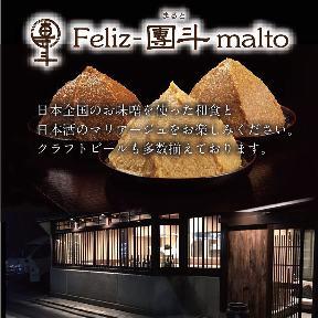 Feliz‐團斗 malto高倉仏光寺